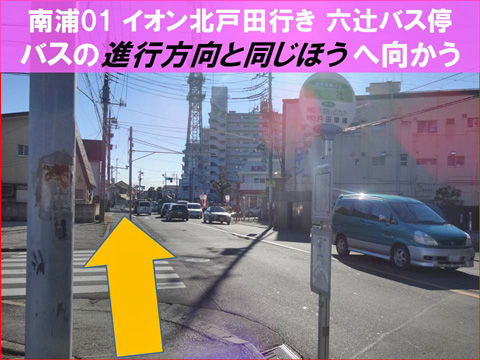 mutsuji01