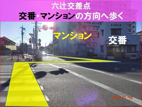 mutsuji01_2